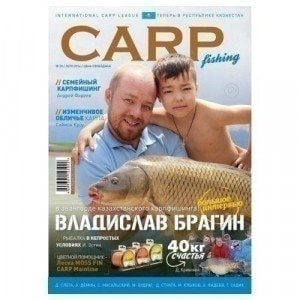 "Журнал ""Carpfishing"" 20 2016"