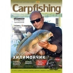 "Журнал ""Carpfishing"" 19 2016"