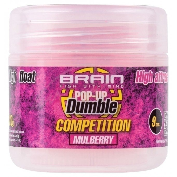 Dumble Pop-Up Competition Mulberry 9mm 20g бойлы Brain
