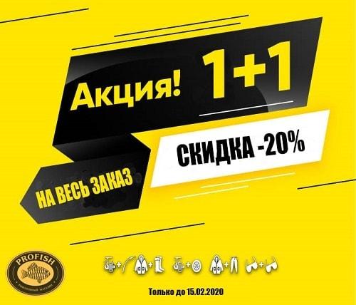 https://profish.ua/image/catalog/anonsi/2893.jpg