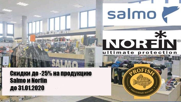 https://profish.ua/image/catalog/anonsi/2901.jpg