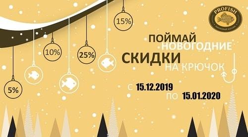 https://profish.ua/image/catalog/anonsi/2918.jpg