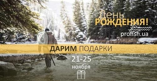 https://profish.ua/image/catalog/anonsi/2926.jpg