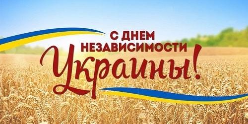 https://profish.ua/image/catalog/anonsi/3024.jpg