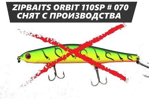 https://profish.ua/image/catalog/anonsi/3278.jpg