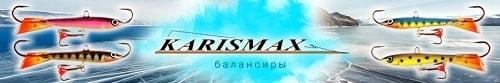 https://profish.ua/image/catalog/anonsi/3331.jpg