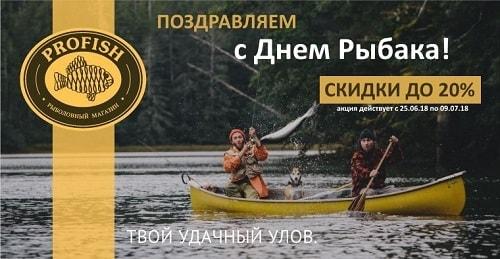 https://profish.ua/image/catalog/banera/banner-denrib-760x395.jpg